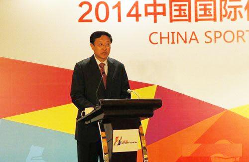 中国体育用品产业发展趋势