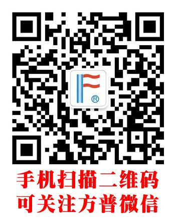 万博手机版ios在2016慕尼黑上海电子展恭候您