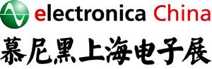 2017万博手机版ios与您继续相约慕尼黑上海电子展