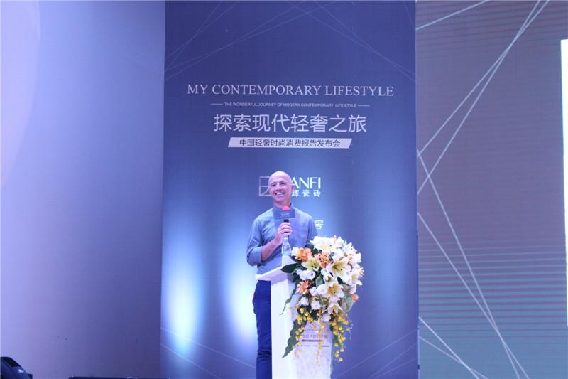 兴辉瓷砖引领并系统解读现代轻奢生活理念