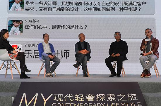 兴辉瓷砖现代轻奢探索之旅暨跨国设计师沙龙·兰州站