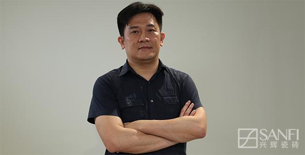 现代轻奢生活兴辉瓷砖广东兴辉陶瓷集团有限公司董事总经理柯显仁