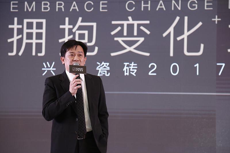 """兴辉瓷砖""""拥抱变化 敢为英雄""""现代轻奢峰会"""